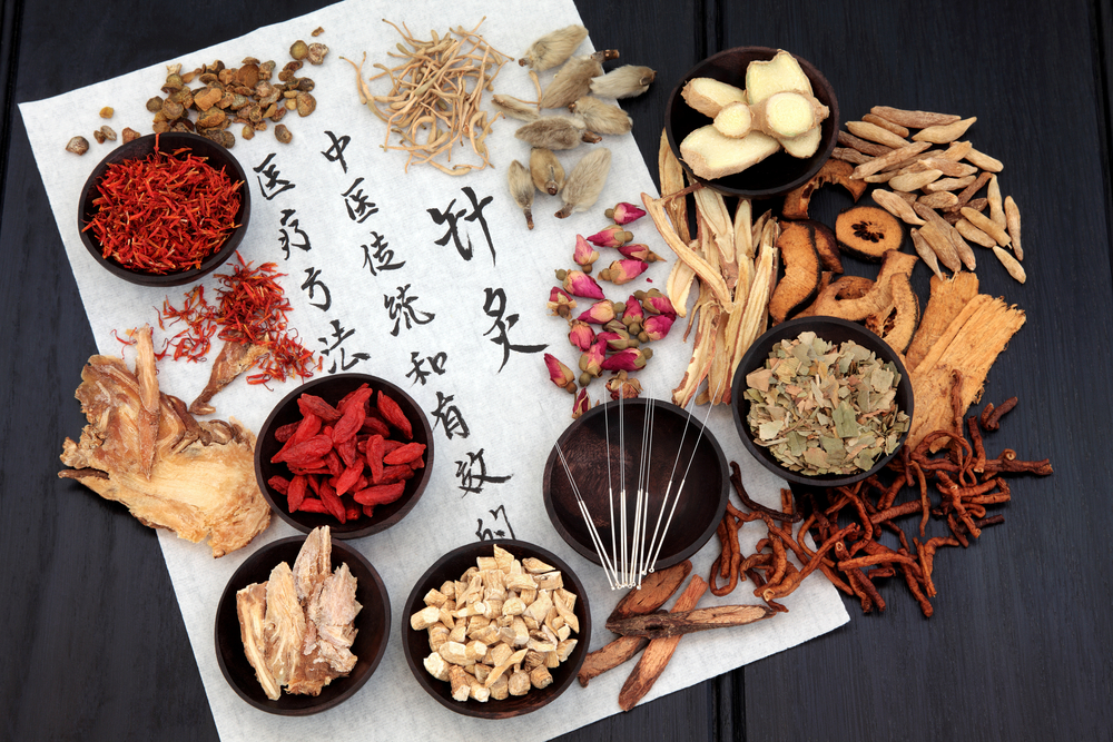 A set of natural chinese herbs used in traditional medicine